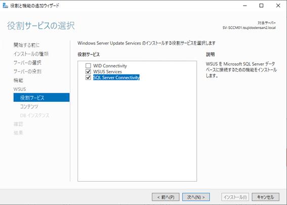 f:id:takayuki-yoshida:20210815022658p:plain