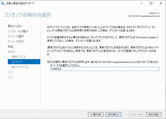 f:id:takayuki-yoshida:20210815022712p:plain