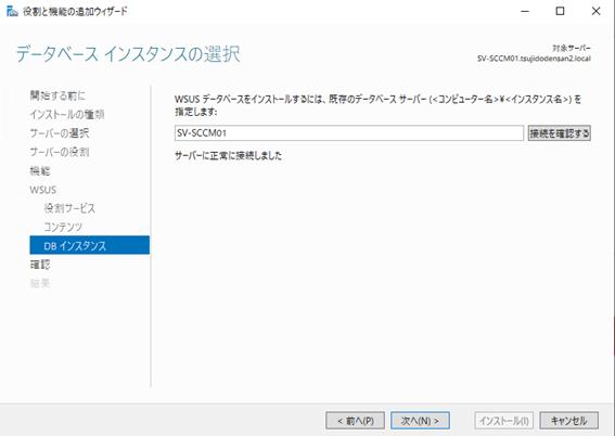 f:id:takayuki-yoshida:20210815022730p:plain