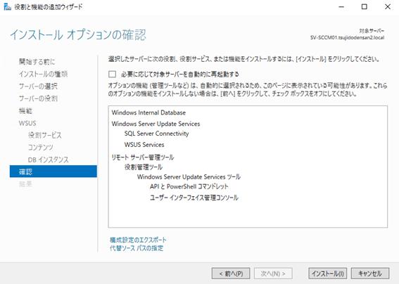 f:id:takayuki-yoshida:20210815022743p:plain