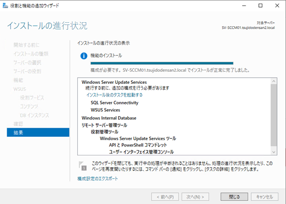 f:id:takayuki-yoshida:20210815022755p:plain