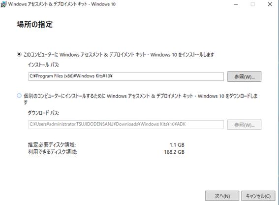 f:id:takayuki-yoshida:20210815023026p:plain