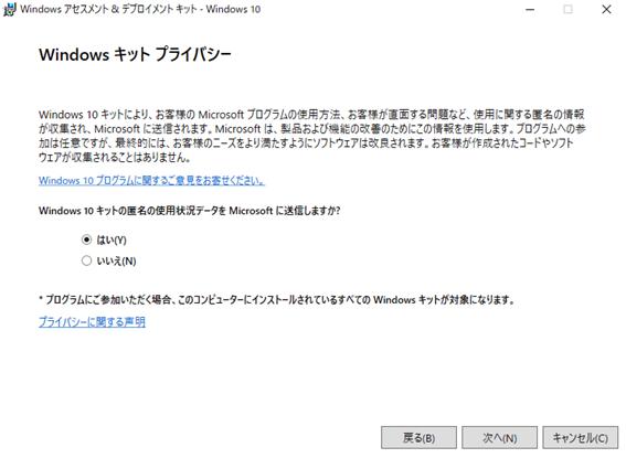f:id:takayuki-yoshida:20210815023044p:plain