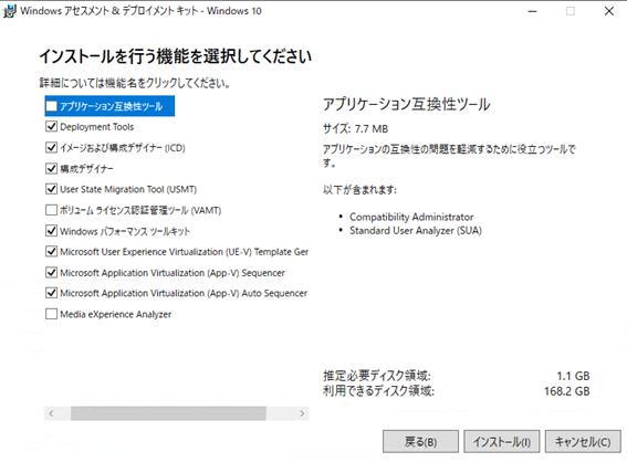 f:id:takayuki-yoshida:20210815023109p:plain