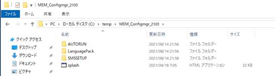 f:id:takayuki-yoshida:20210815023343p:plain