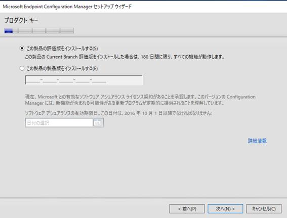 f:id:takayuki-yoshida:20210815023434p:plain