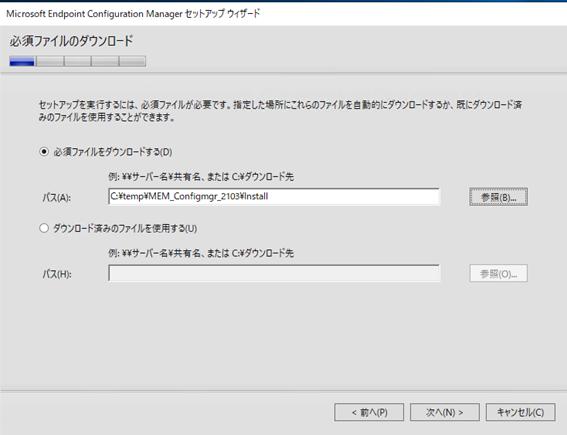 f:id:takayuki-yoshida:20210815023456p:plain