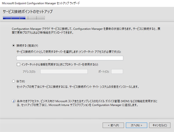 f:id:takayuki-yoshida:20210815023546p:plain