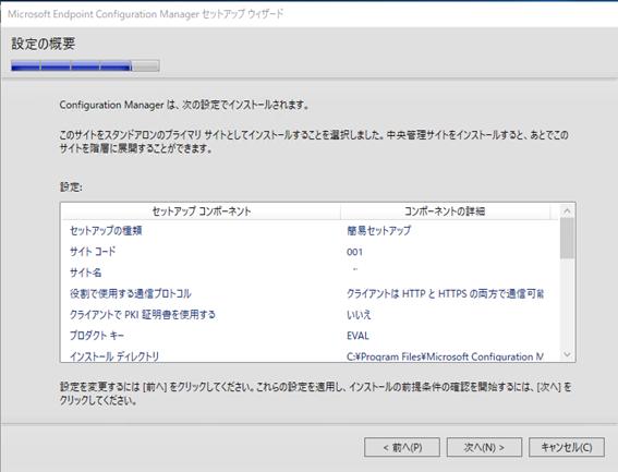 f:id:takayuki-yoshida:20210815023556p:plain