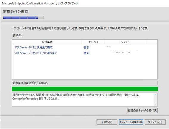 f:id:takayuki-yoshida:20210815023606p:plain