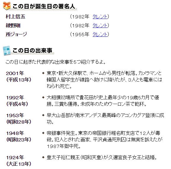 f:id:takayuki1iwata:20180126150349p:plain