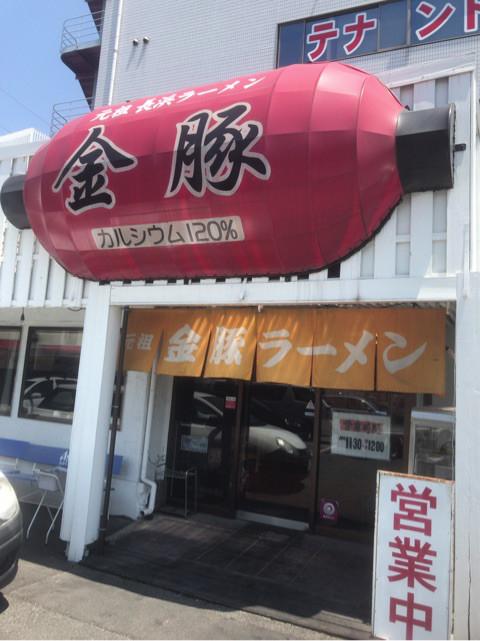 f:id:takayuki1iwata:20180126150627j:plain