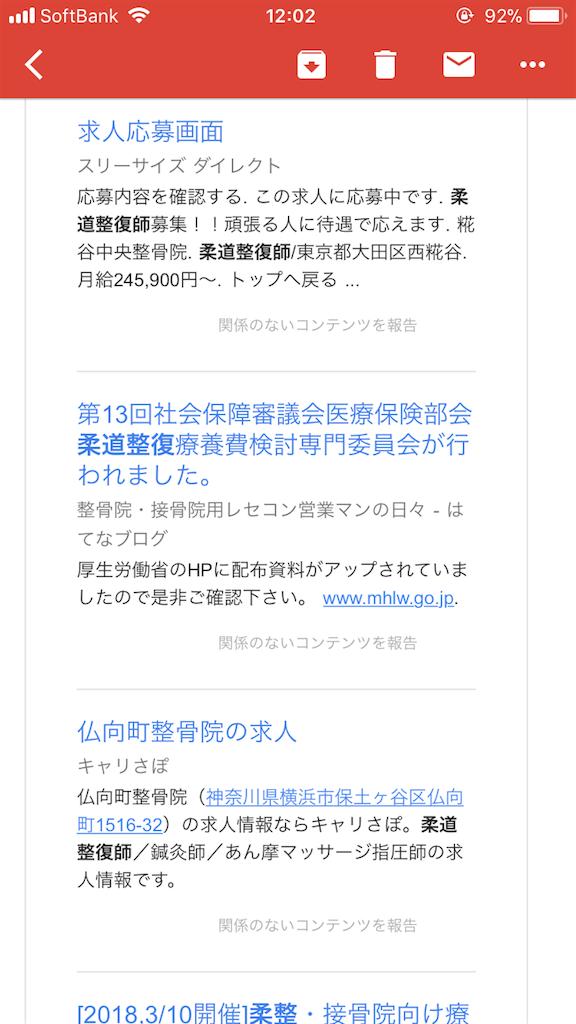 f:id:takayuki1iwata:20180202120626p:image