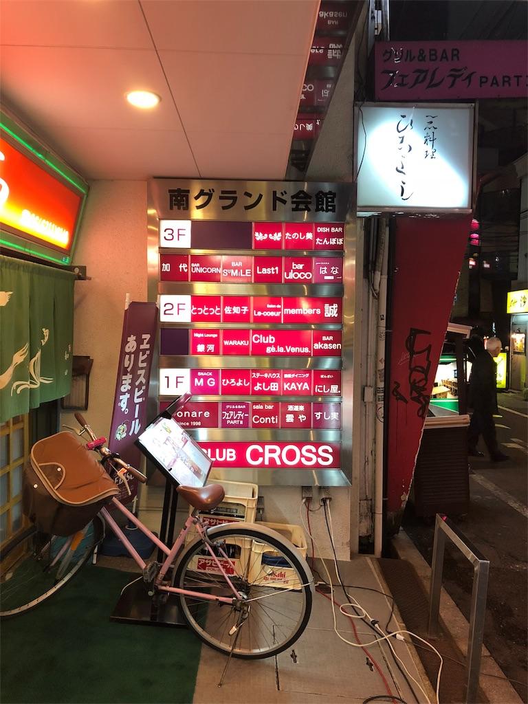 f:id:takayuki1iwata:20180204001654j:image