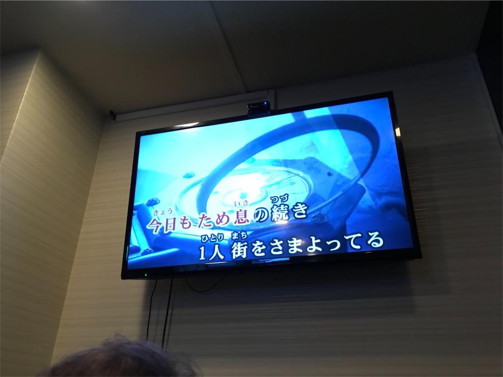 f:id:takayuki1iwata:20180212142746j:image