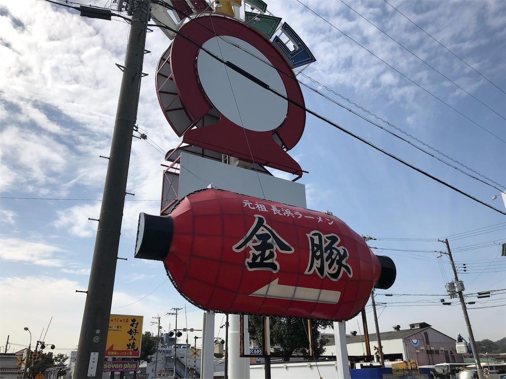 f:id:takayuki1iwata:20180217095747j:image