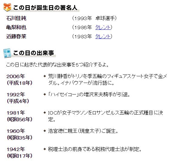 f:id:takayuki1iwata:20180223082632p:plain