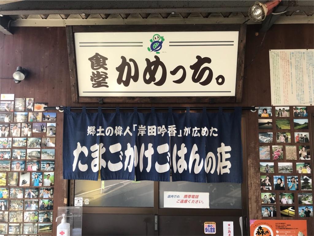 f:id:takayuki1iwata:20180226144803j:image
