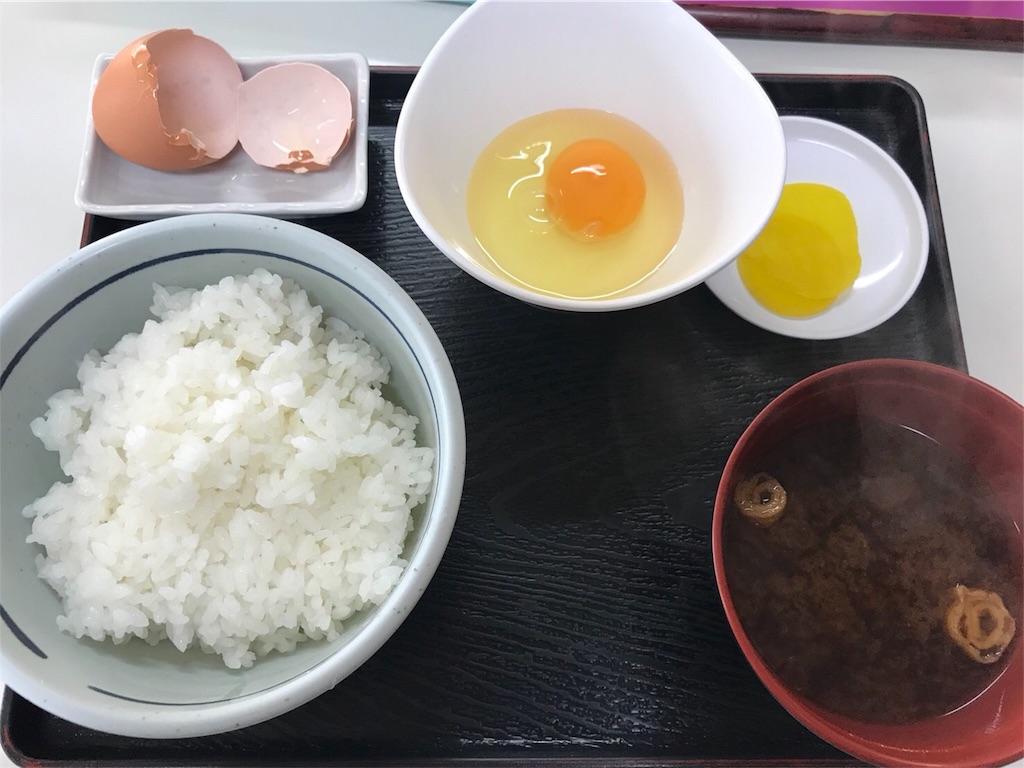 f:id:takayuki1iwata:20180226144811j:image