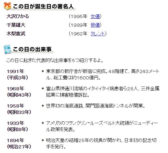 f:id:takayuki1iwata:20180309103313p:plain