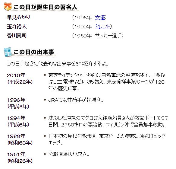 f:id:takayuki1iwata:20180317170022p:plain