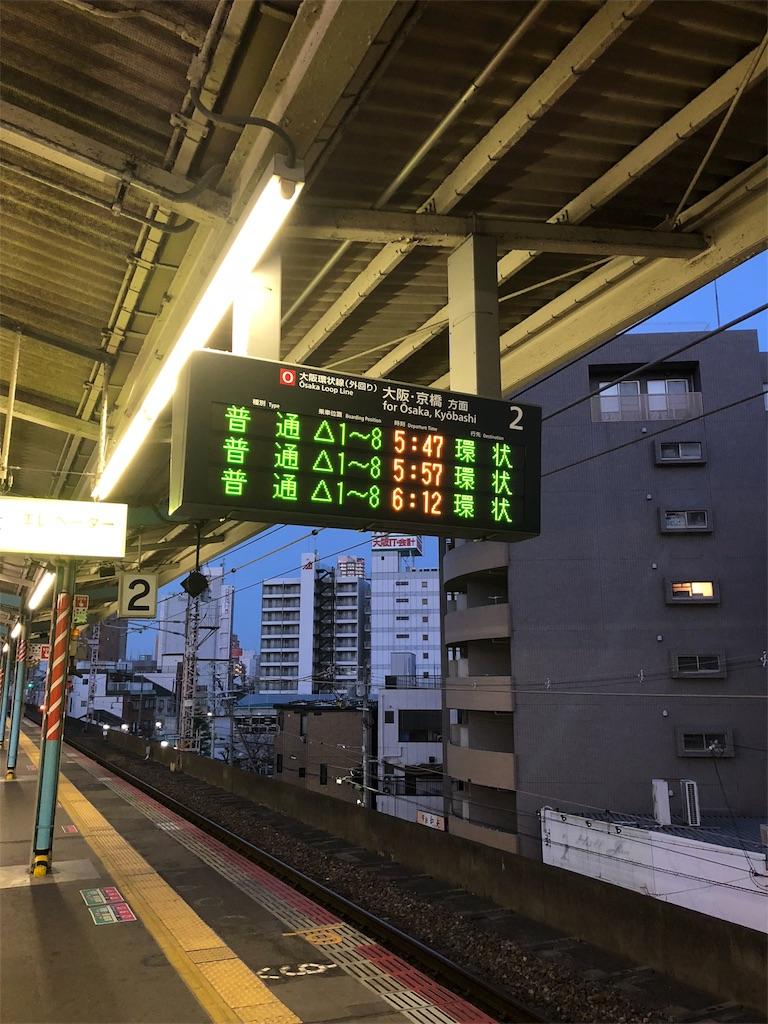 f:id:takayuki1iwata:20180324061103j:image