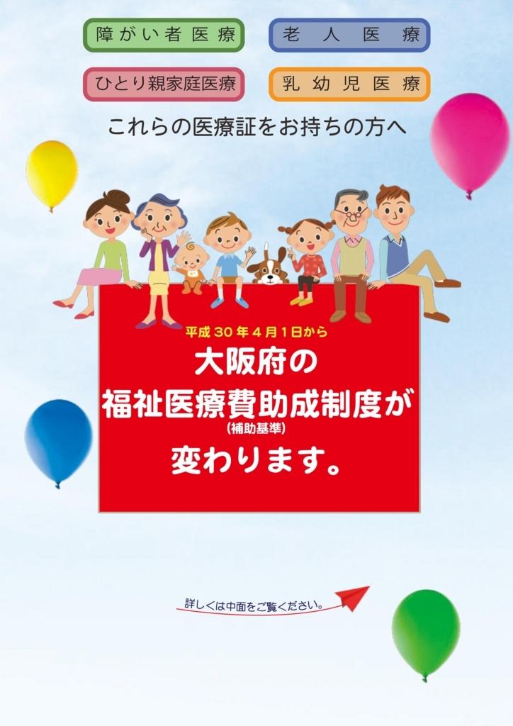f:id:takayuki1iwata:20180328083321j:plain