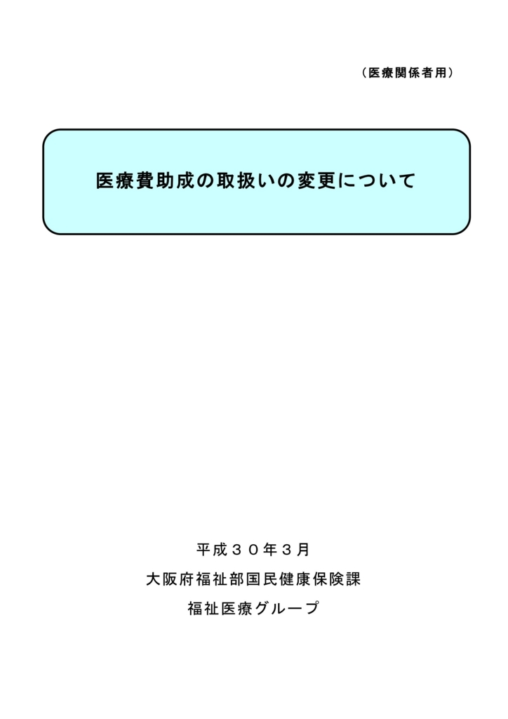 f:id:takayuki1iwata:20180328083517j:plain