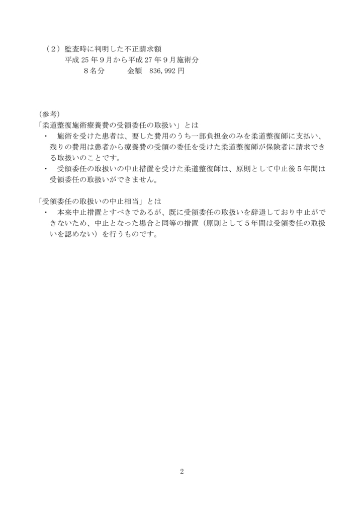 f:id:takayuki1iwata:20180401155039j:plain