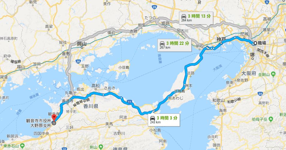 f:id:takayuki1iwata:20180406203558p:plain