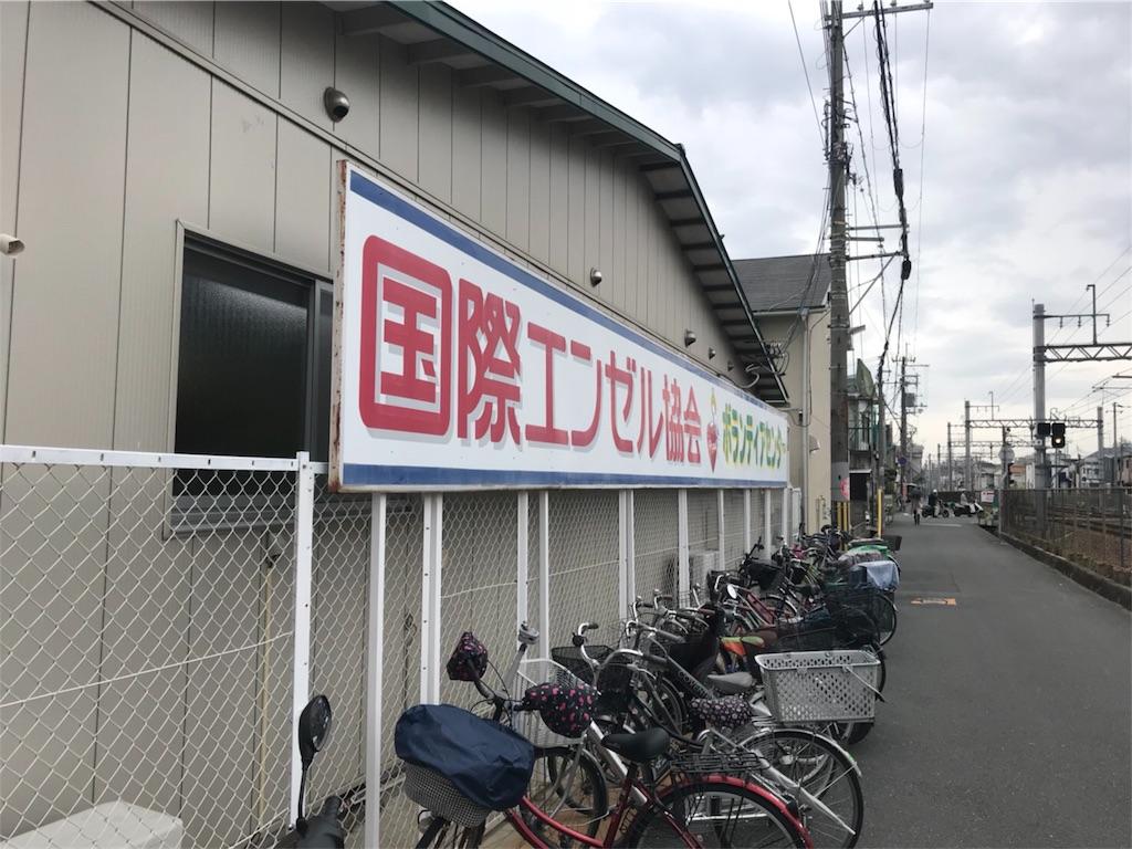 f:id:takayuki1iwata:20180412003708j:image