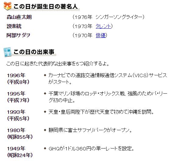 f:id:takayuki1iwata:20180423103044p:plain