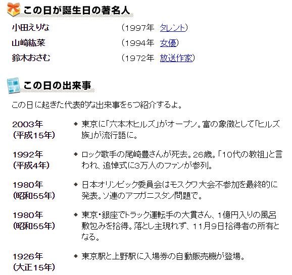 f:id:takayuki1iwata:20180425095318p:plain