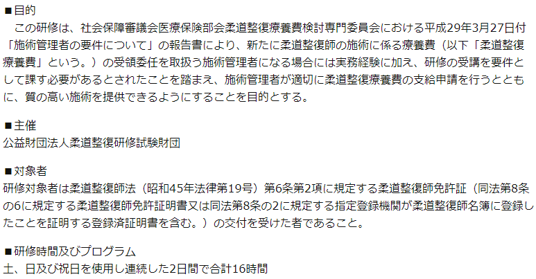 f:id:takayuki1iwata:20180426084839p:plain