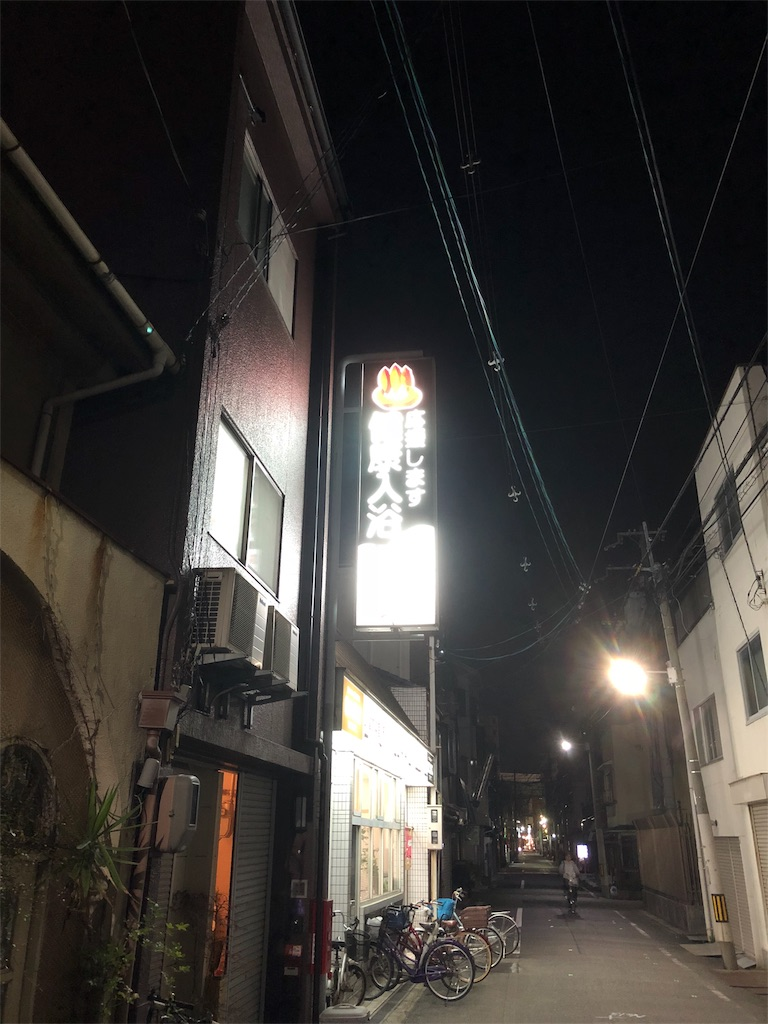 f:id:takayuki1iwata:20180504103553j:image