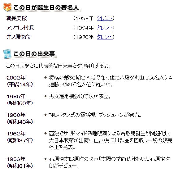 f:id:takayuki1iwata:20180517084822p:plain
