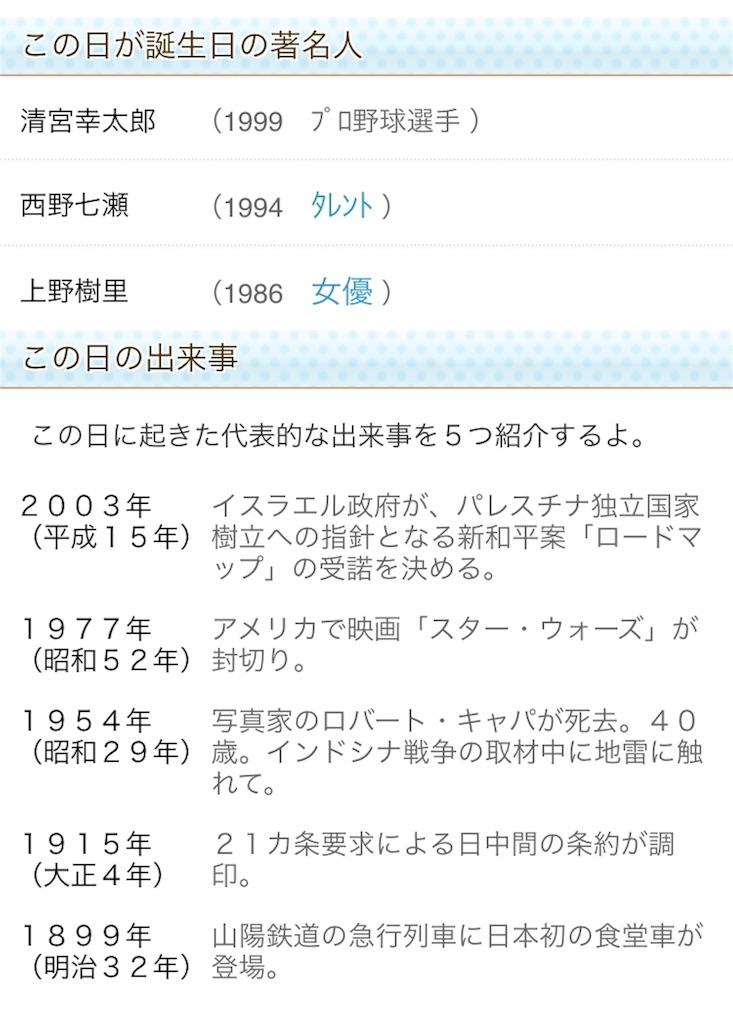 f:id:takayuki1iwata:20180525080631j:image