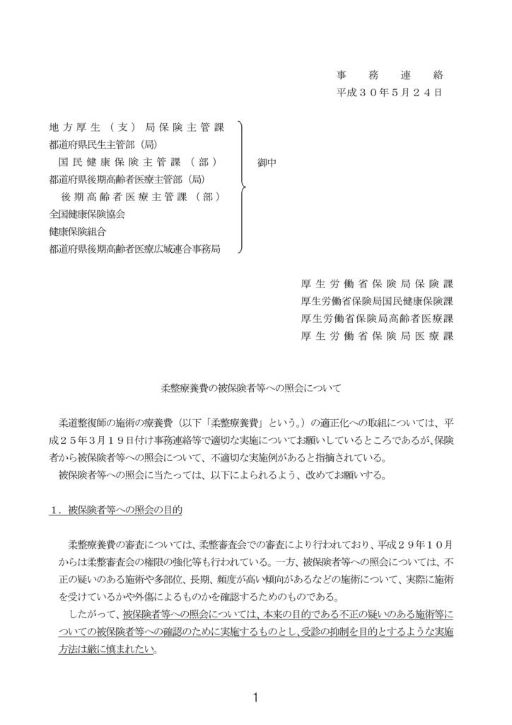 f:id:takayuki1iwata:20180525232816j:plain