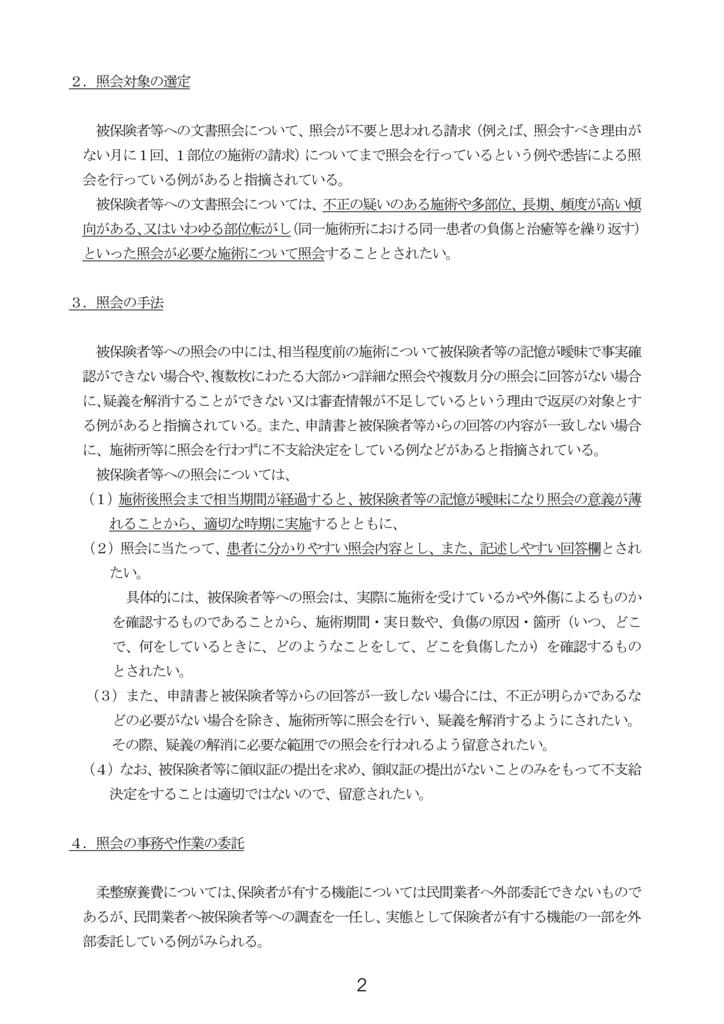 f:id:takayuki1iwata:20180525232818j:plain