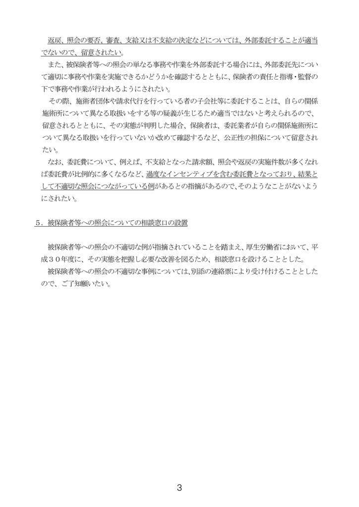 f:id:takayuki1iwata:20180525232820j:plain