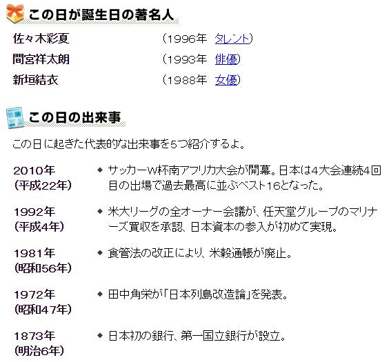 f:id:takayuki1iwata:20180611125148p:plain