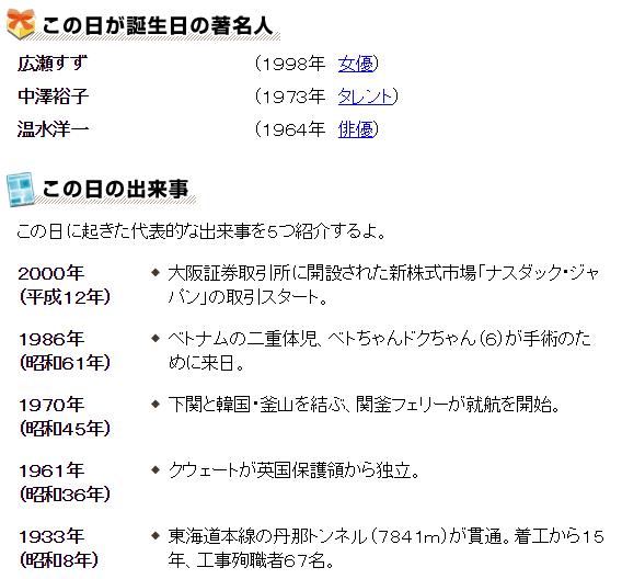 f:id:takayuki1iwata:20180619083338p:plain