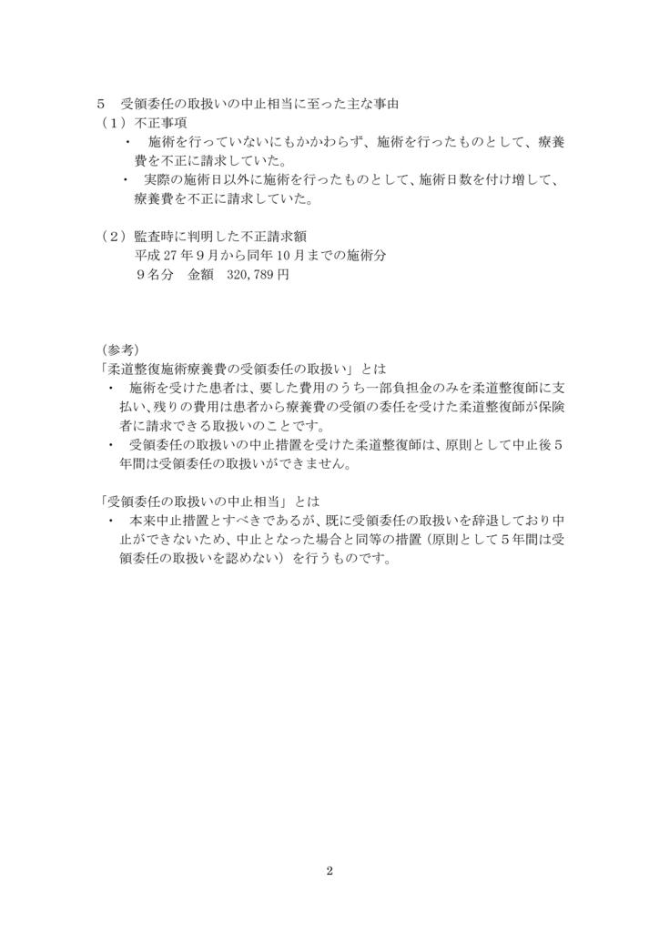 f:id:takayuki1iwata:20180628001634p:plain