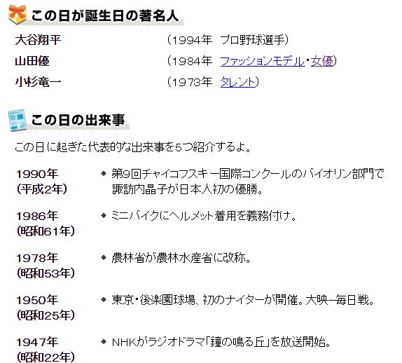 f:id:takayuki1iwata:20180705081602p:plain