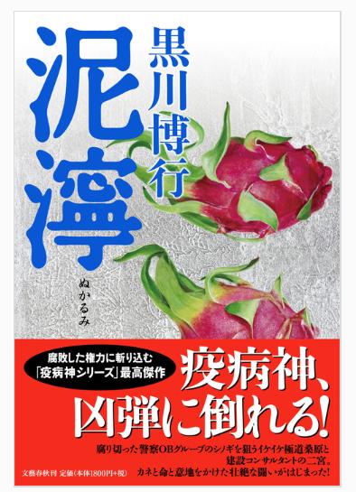 f:id:takayuki1iwata:20180710073759p:plain