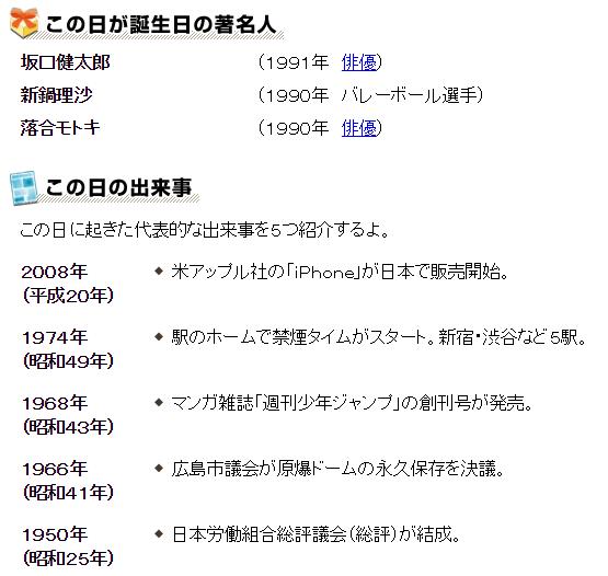 f:id:takayuki1iwata:20180711081445p:plain