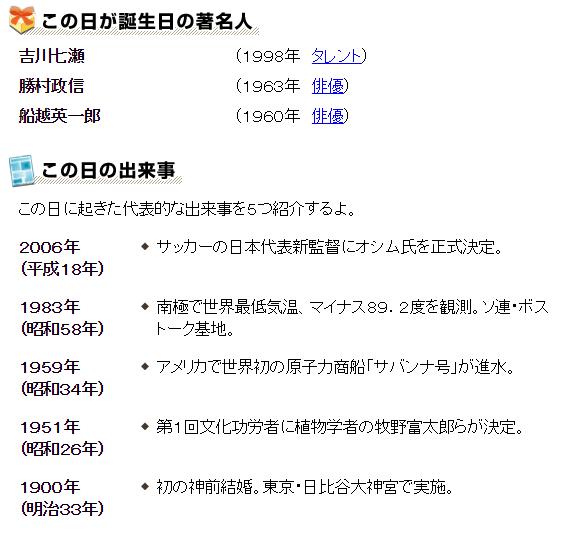 f:id:takayuki1iwata:20180721092656p:plain