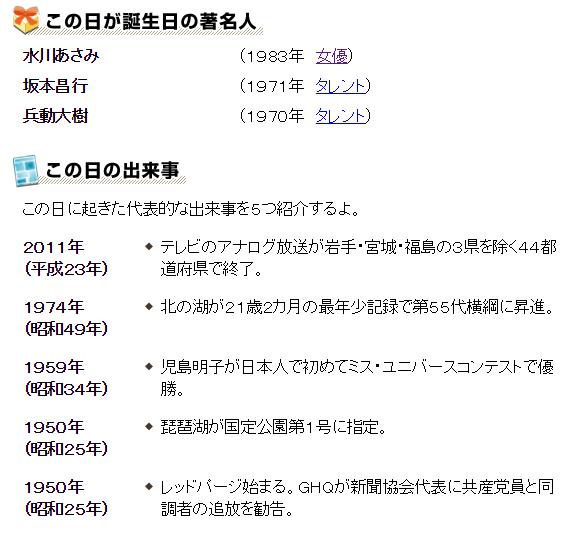 f:id:takayuki1iwata:20180724080758p:plain