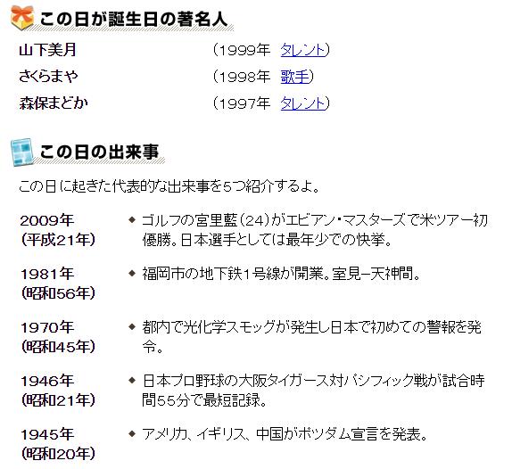 f:id:takayuki1iwata:20180726085245p:plain