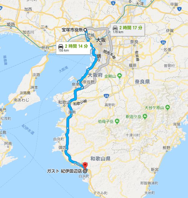 f:id:takayuki1iwata:20180726225259p:plain